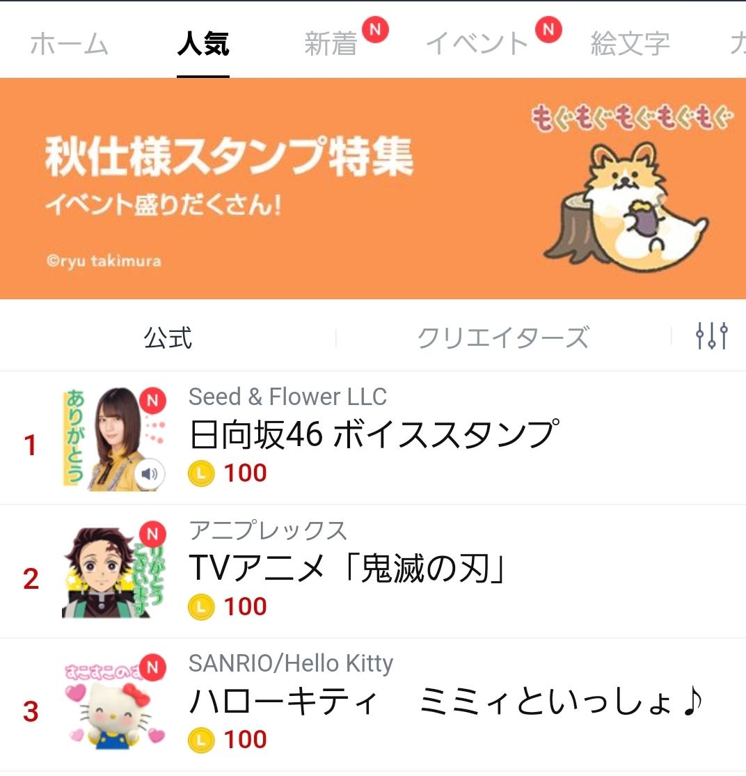 Screenshot_20191016-000303_LINE
