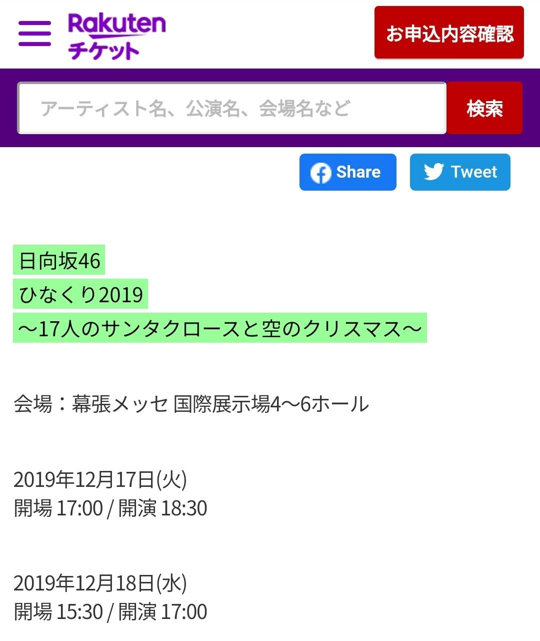 Screenshot_20191126-143153_Chrome