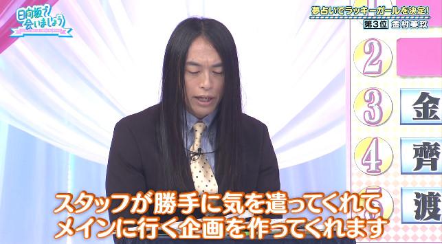 livedoor.blogimg.jp_matomato455-nogizaka46_3kisei_imgs_0_c_0cbfcddc