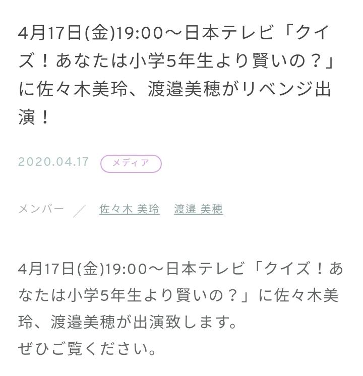 Screenshot_20200417-145854_Chrome