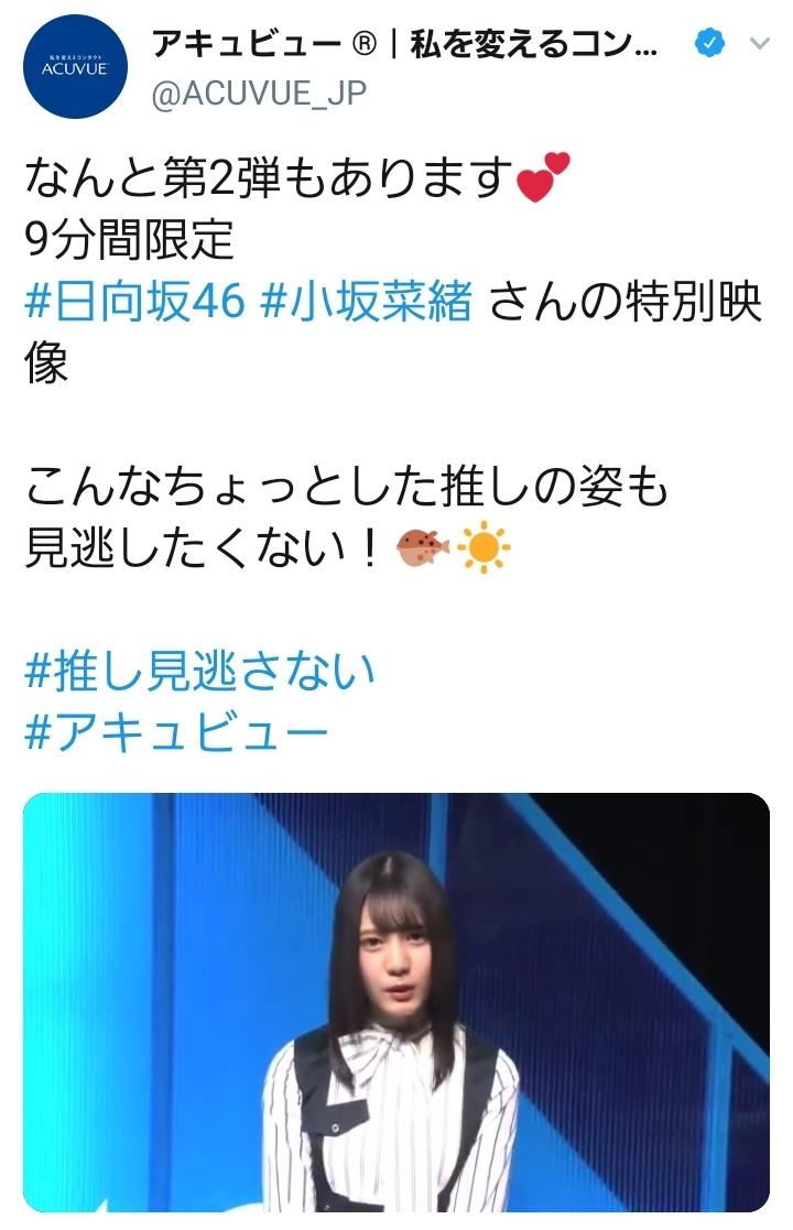 Screenshot_20200619-150457_Twitter