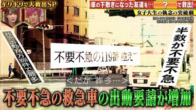 ren290545 - コピー