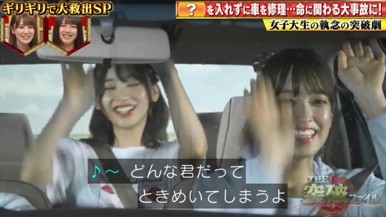 ren290047 - コピー