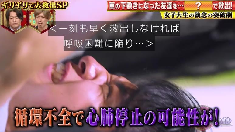 ren290412 - コピー