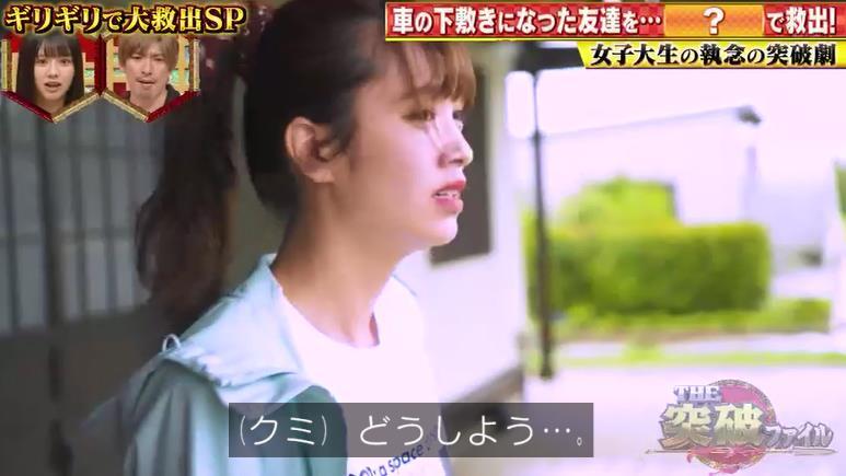 ren290609 - コピー