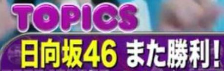 543543534