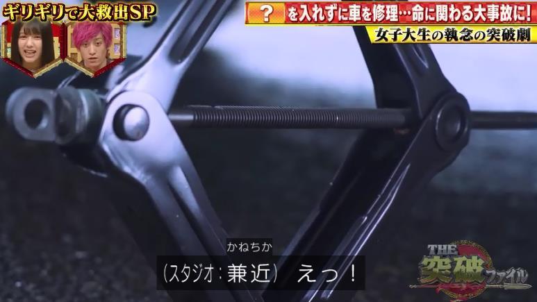 ren290247 - コピー