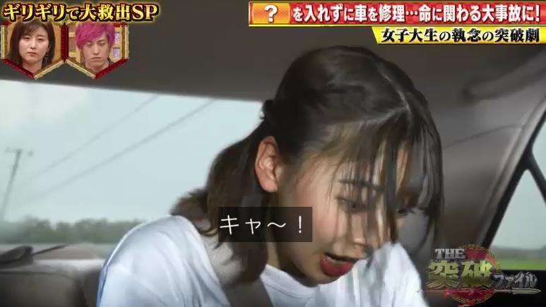 ren290082 - コピー