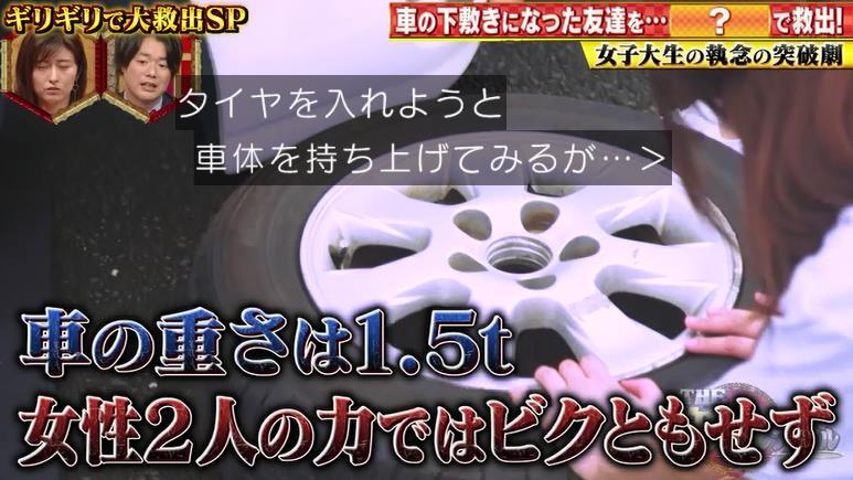 ren290501 - コピー