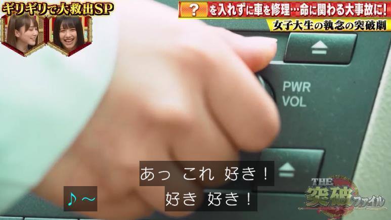 ren290028 - コピー