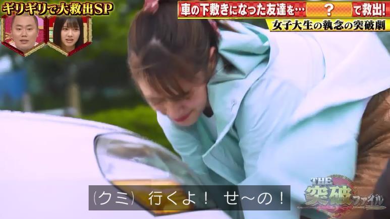 ren290461 - コピー