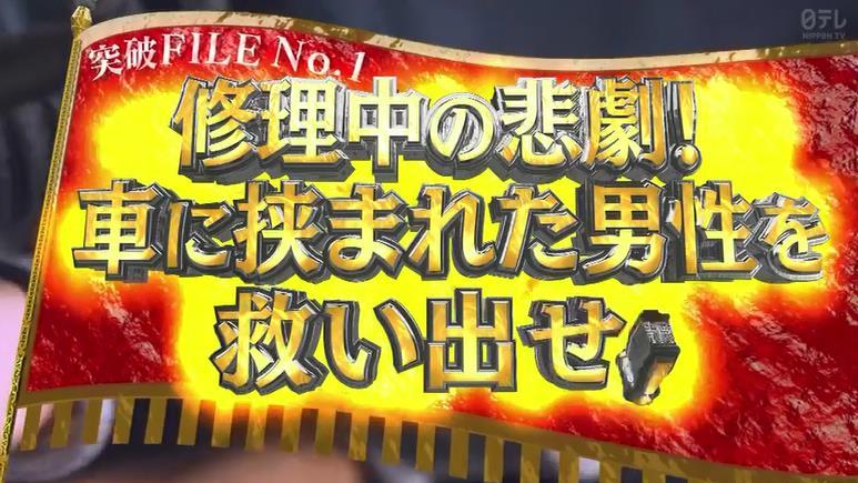 ren290333 - コピー