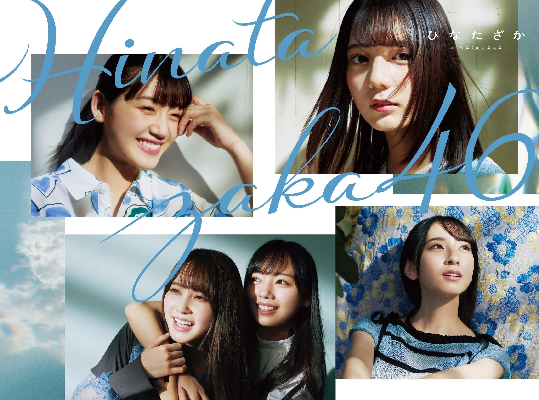 hnt46_1stAlbum_jk_fix_A1