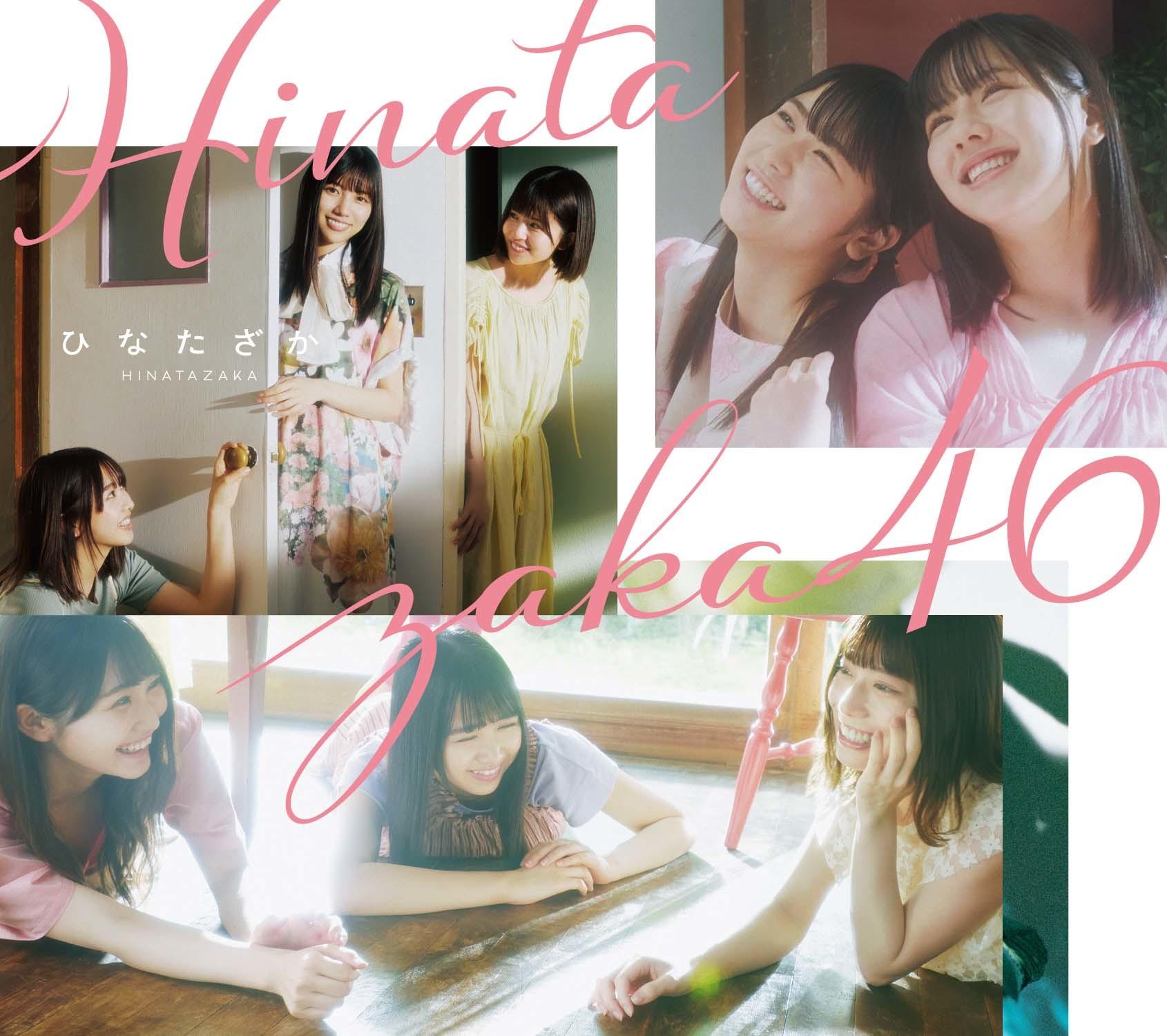 hnt46_1stAlbum_jk_fix_B1