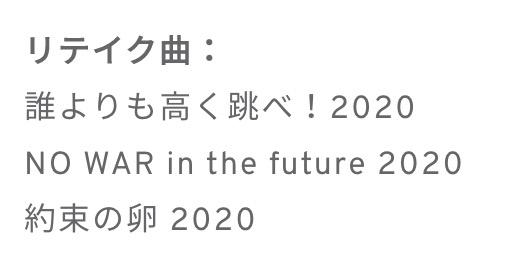image 2020-08-26 12.01.03
