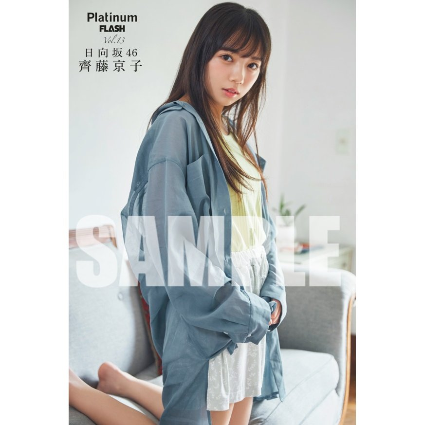 shibuya-tsutaya-net_platinumflash-13_2
