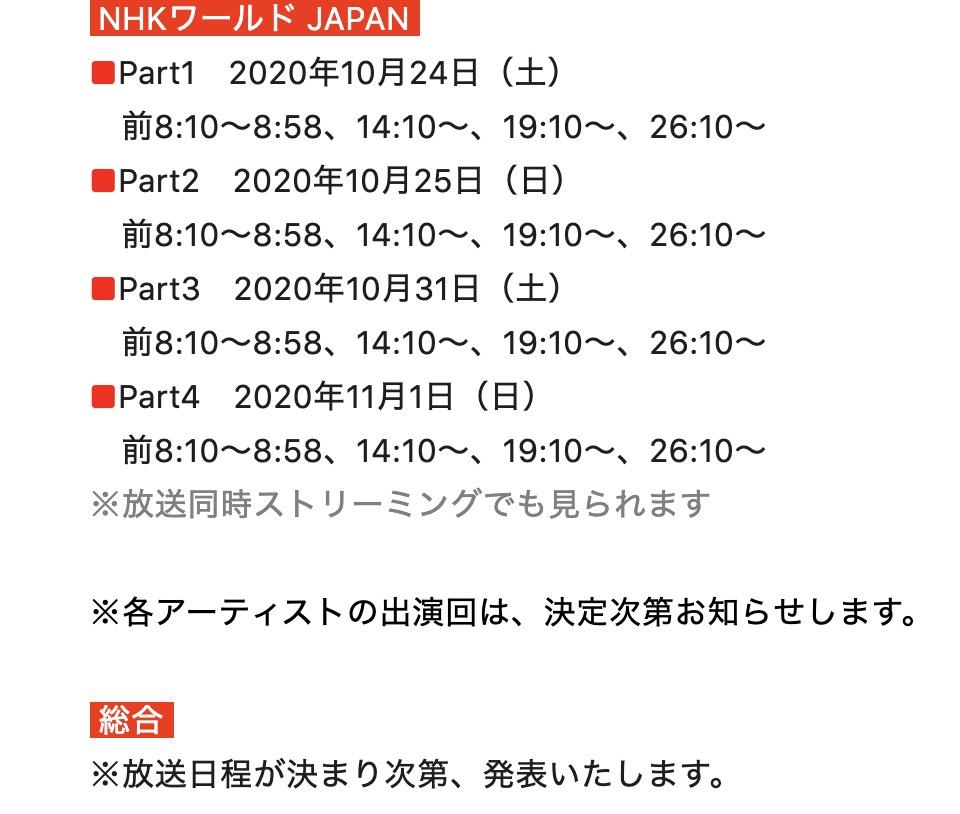 image 2020-10-19 12.31.40