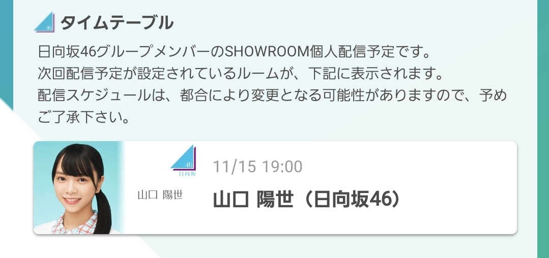 Screenshot_20201110-155215_Chrome