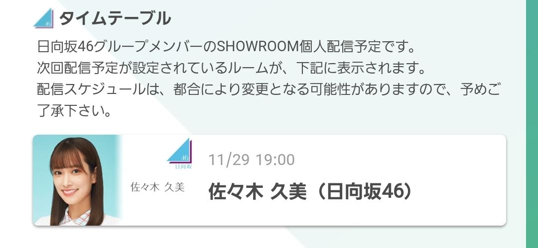 Screenshot_20201127-170204_Chrome