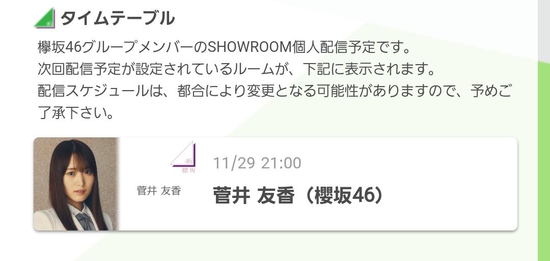 Screenshot_20201127-170303_Chrome