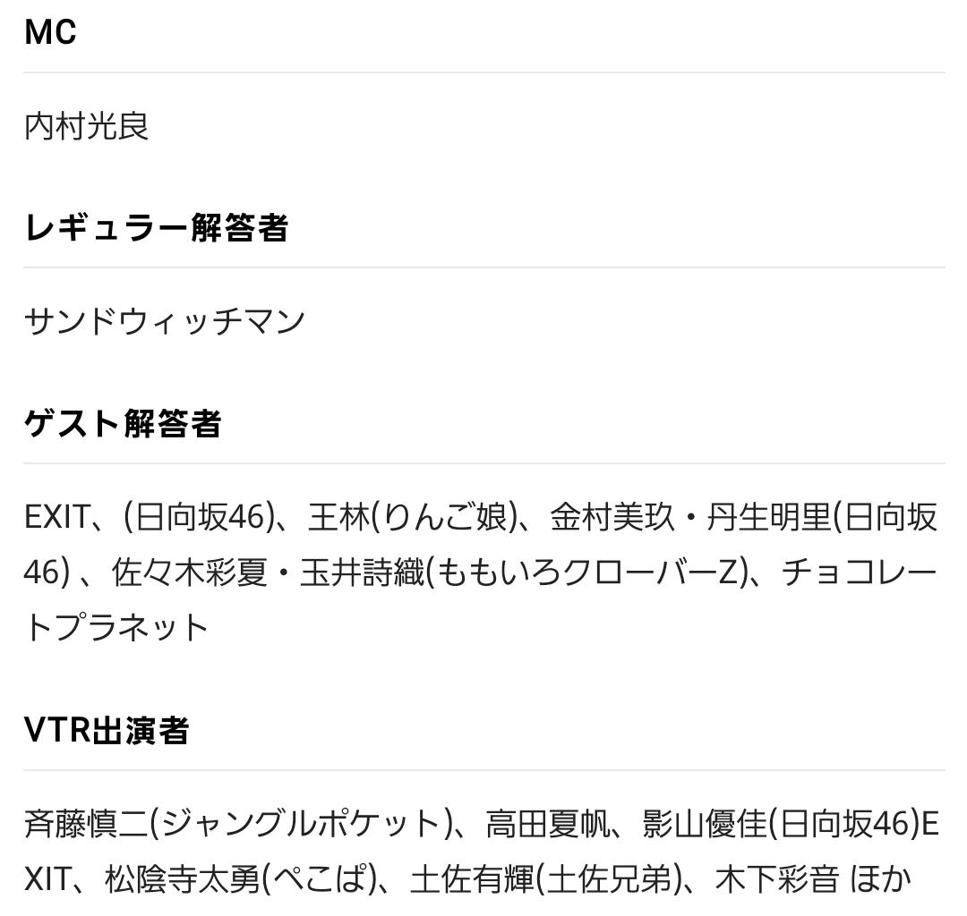 Screenshot_20210128-120236_Chrome