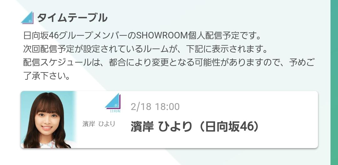 Screenshot_20210215-174233_Chrome
