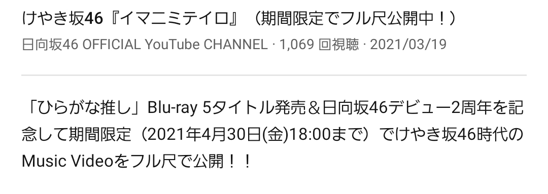 Screenshot_20210319-120343_YouTube