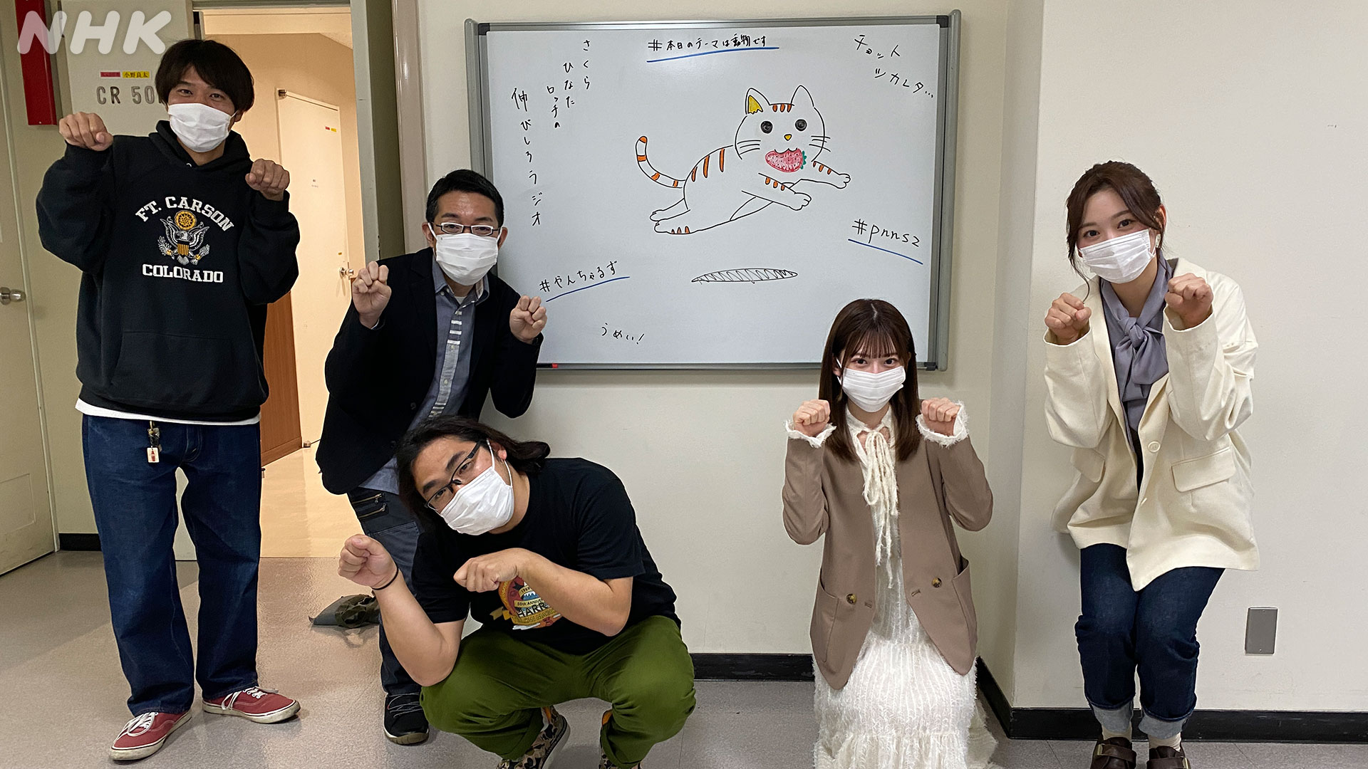 NHKラジオが猫だらけに・・・日向坂46東村芽依×富田鈴花出演「さくらひなたロッチの伸びしろラジオ」出演直前オフショット公開