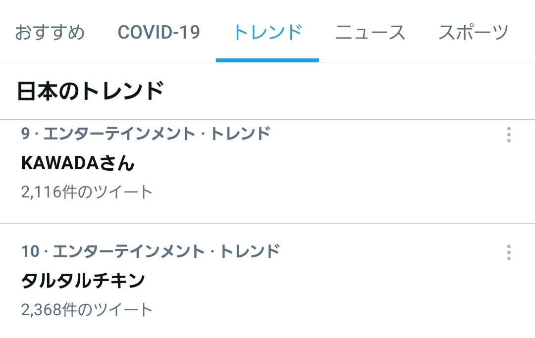 Screenshot_20210524-223551_Twitter