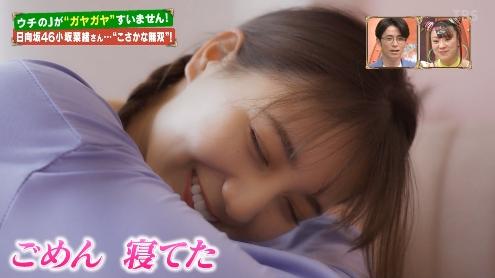 tvcap.info_2021_5_9_cuio210509-1156260166