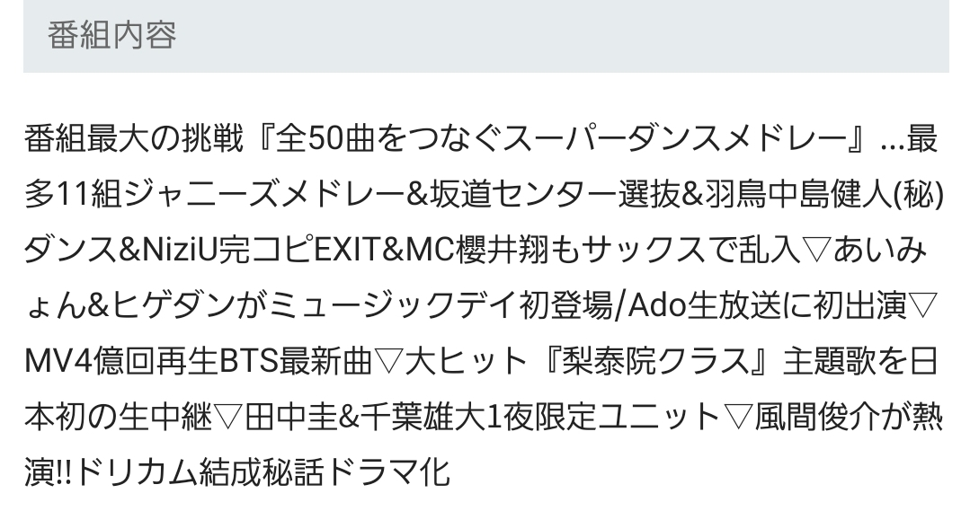 Screenshot_20210702-083927_Chrome