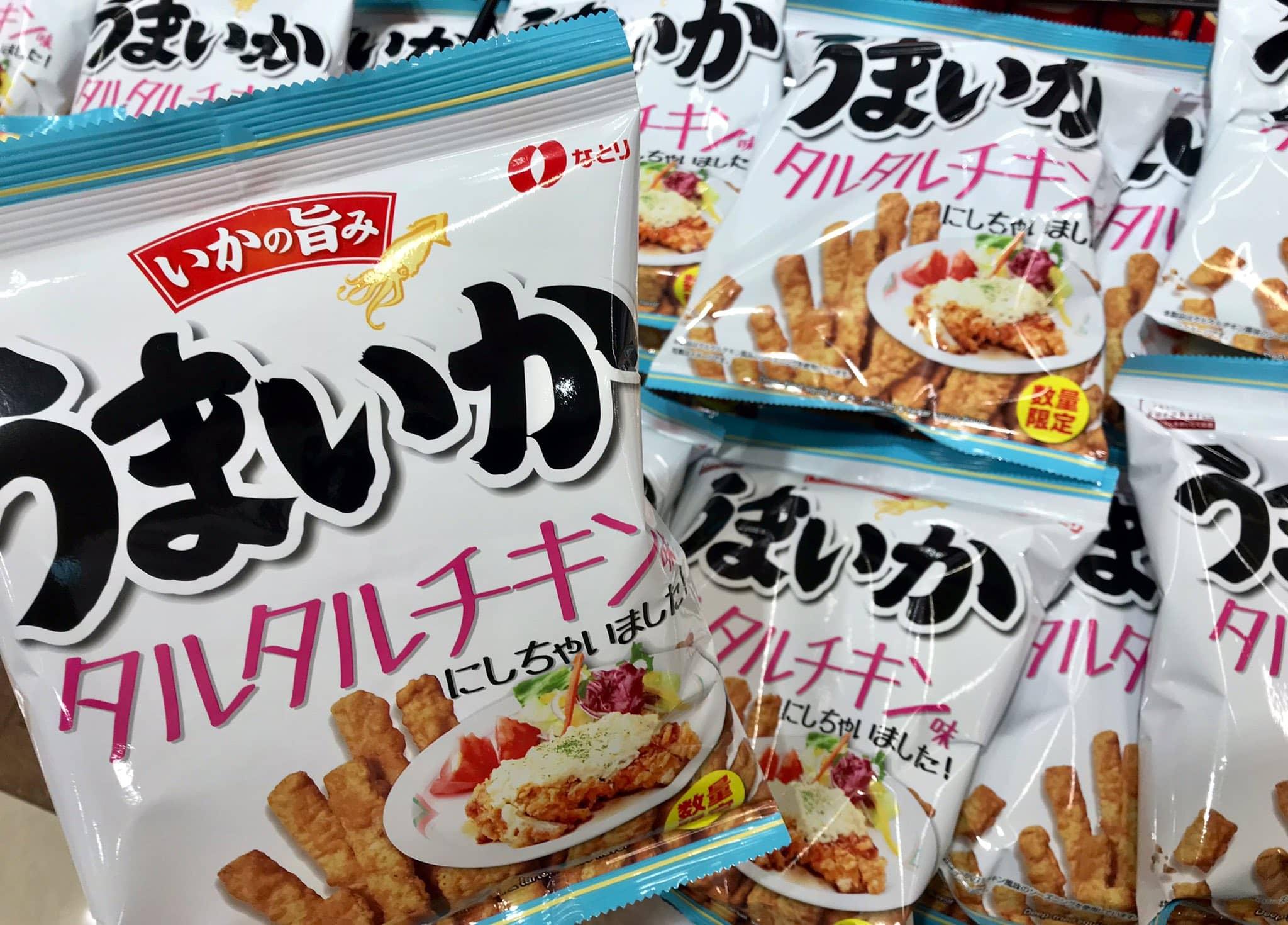 タルチキ旋風止まらない!ベルク「うまいか」タルタルチキン味、本日9/25より発売