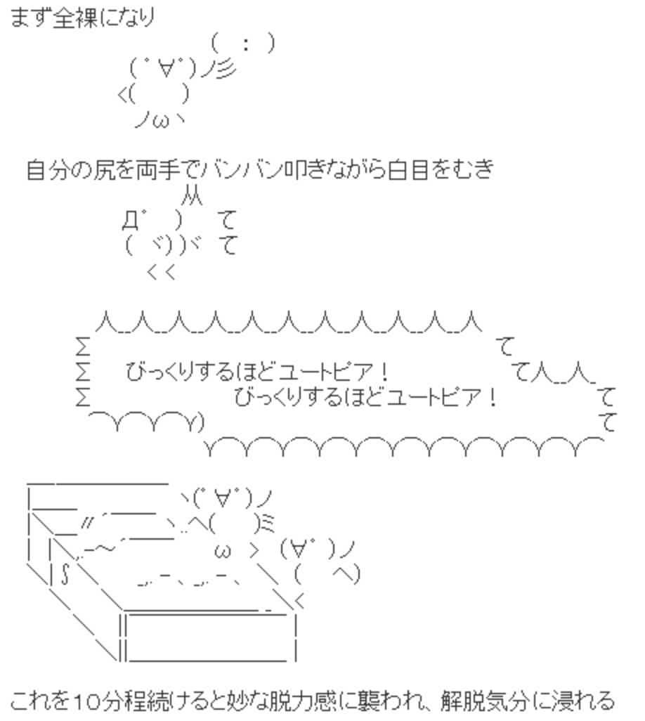 image 2021-09-24 20.54.33